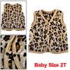 Toddler Child Boy Black Brown Leopard Pattern Button Down Winter Warm Vest EU 2T