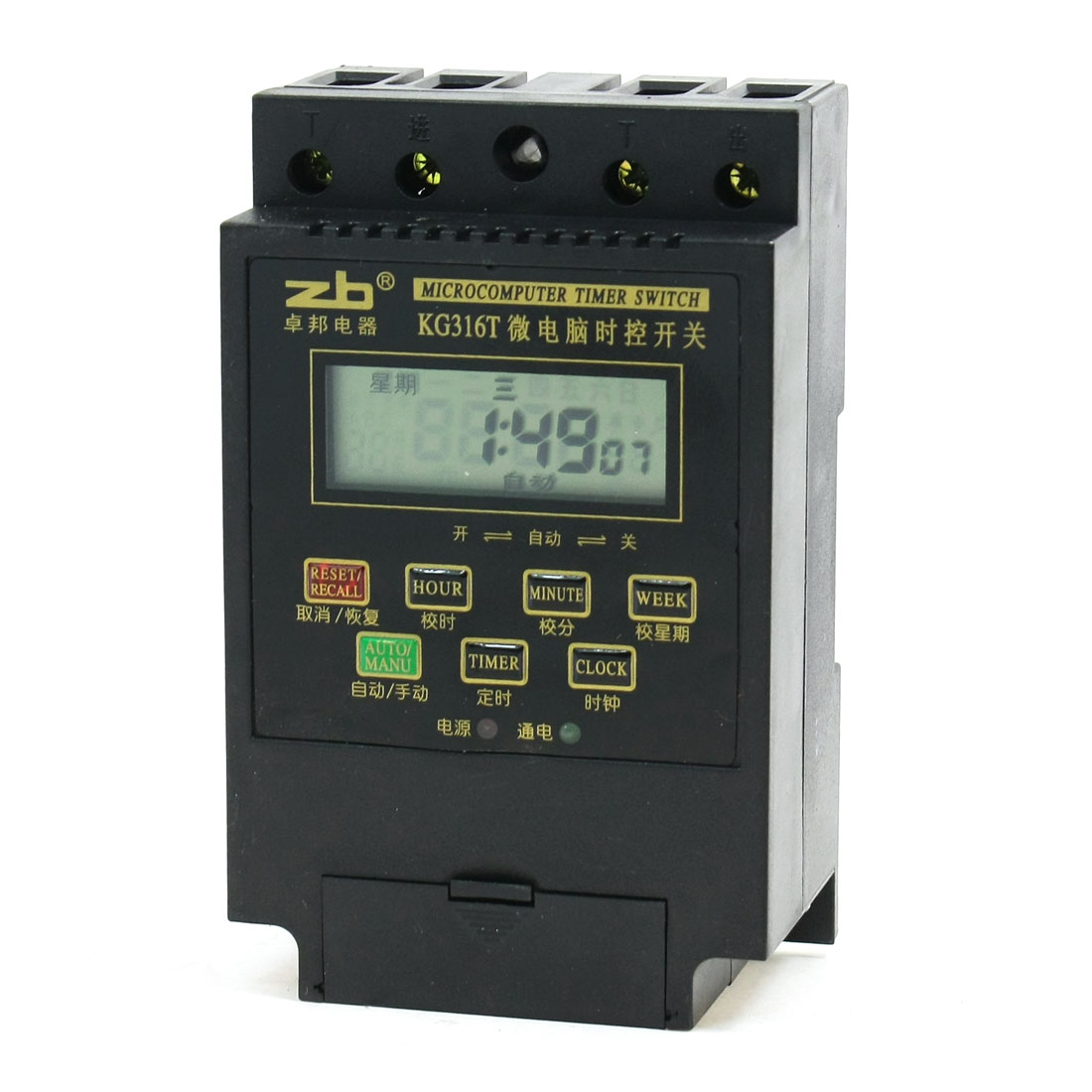 Digital LCD Display Weekly Programmable Timer Time Relay Switch 220VAC