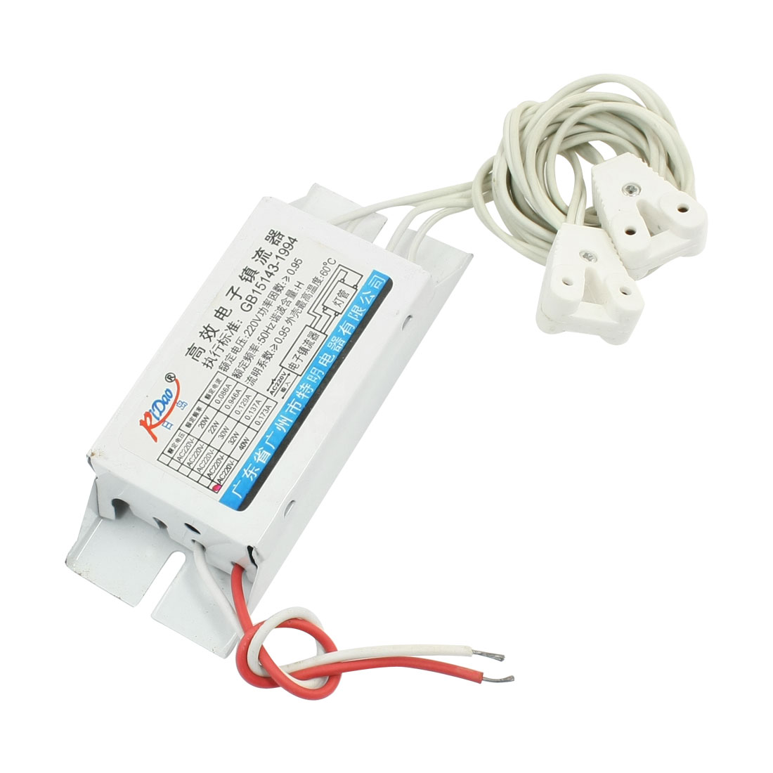 AC 220V 50Hz 40W Power Lighting Fluorescent Bulb Lamp Ballast White