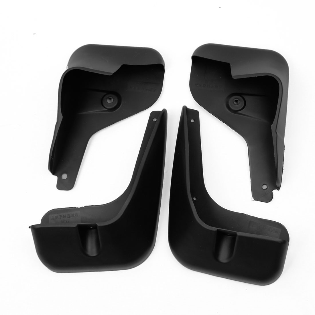 4 in 1 Splash Guards Front Rear Mud Flaps Protectors Set for Nissan Sylphy 2009