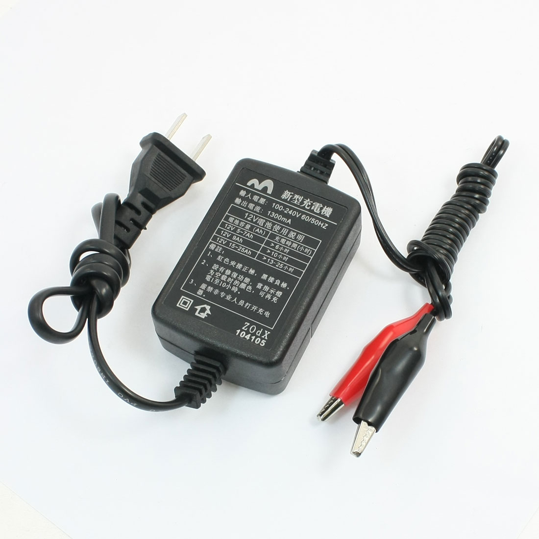 US Plug 12V 1A 12W Alligator Clip Battery Intelligent Electromobile Charger