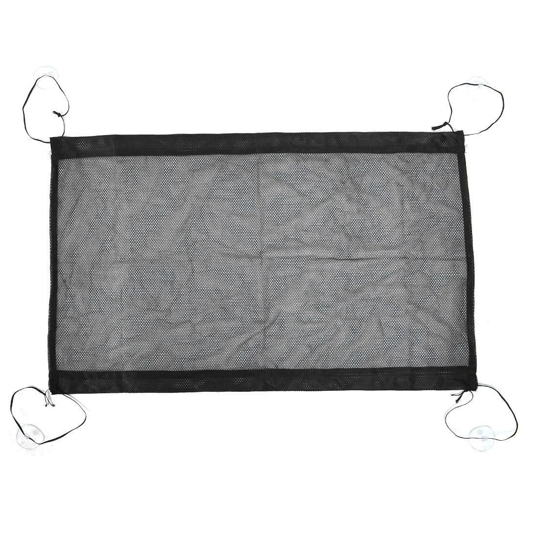 45cm x 70cm Black Mesh Curtain Car Window Sun Shade 2pcs w 8 Suction Cup