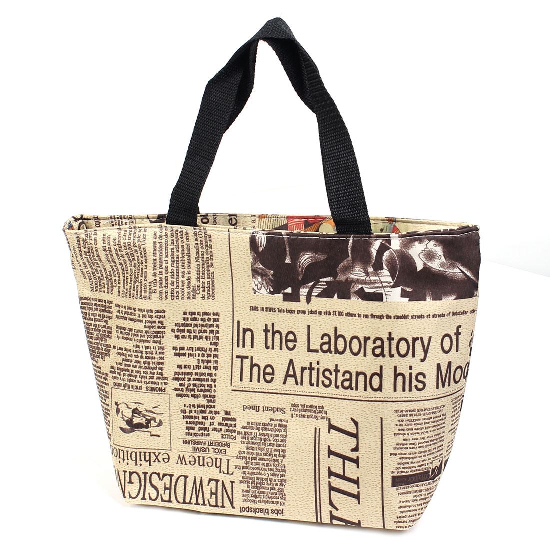 Brown Newspaper Patterm Makeup Tool Holder Bag Shopping Handbag Khaki