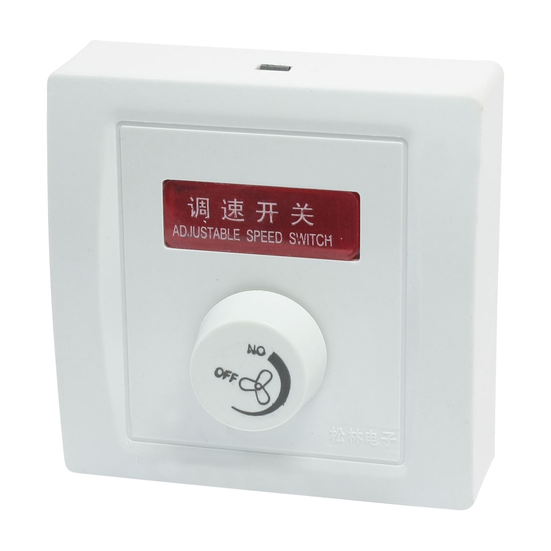 Wall Mounted Plate Rotary Knob Fan Speed Control Switch AC 220V