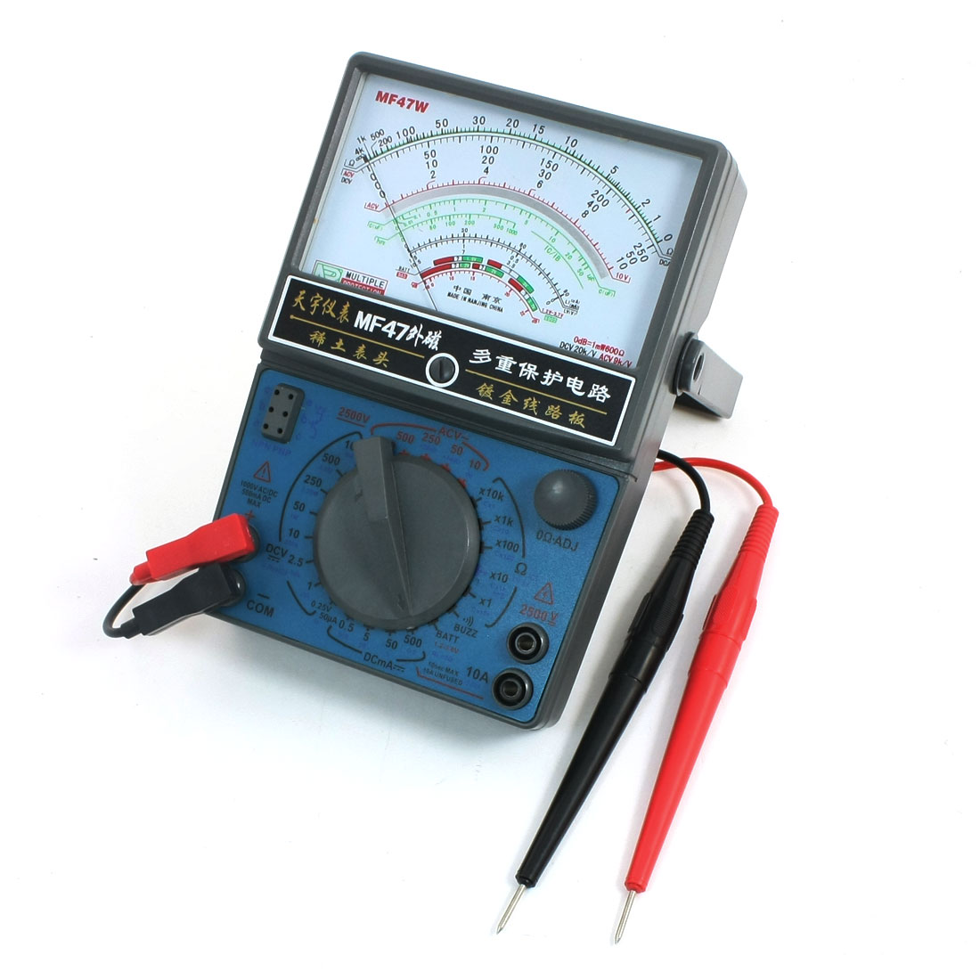 MF47 Current Resistance AC/DC Volt Audio Level Testing Pointer Multimeter