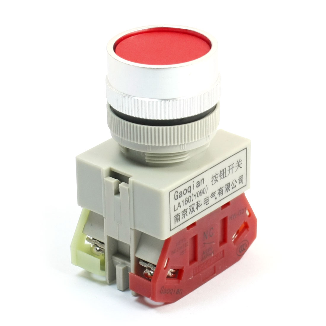 DPST Latching Type Red Round Head Operator Push Button Switch 660V 10A
