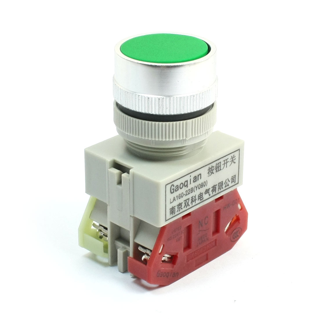 Green Round Cap Locking DPST NO+NC Pushbutton Push Button Switch 660V 10A
