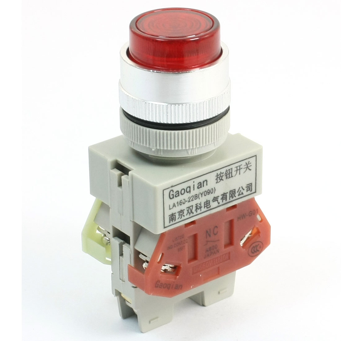Industrial Machine Latching DPST Red Light Push Button Switch 660V 10A