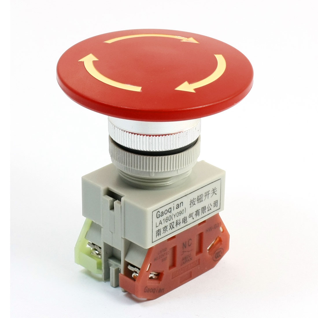 660V 10A Locking DPST NO NC Mushroom Head Emergency Stop Pushbutton Switch