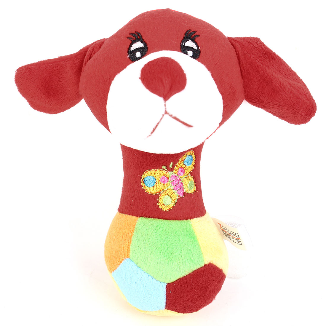 Dog Design Soundable Pet Doggy Squeeze Chewing Playing Toy Red