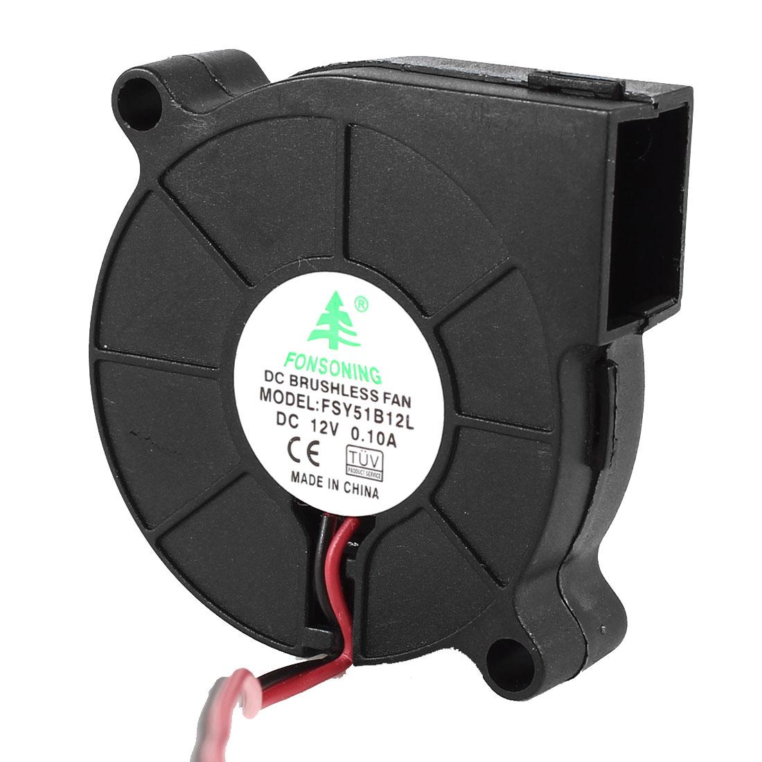 FSY51B12L 50x15mm 5015B Brushless DC Cooling Blower Fan 12V 0.10A