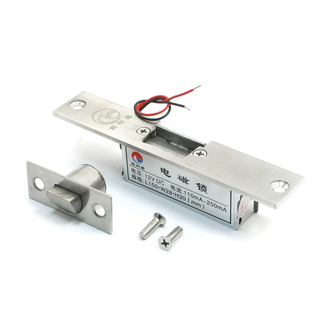 Building Garage Indoor Sucurity Door Part Electromagnetic Control Dual Wired Connecting Silver Tone Lock Latch NC DC 12V 110mA-250mA
