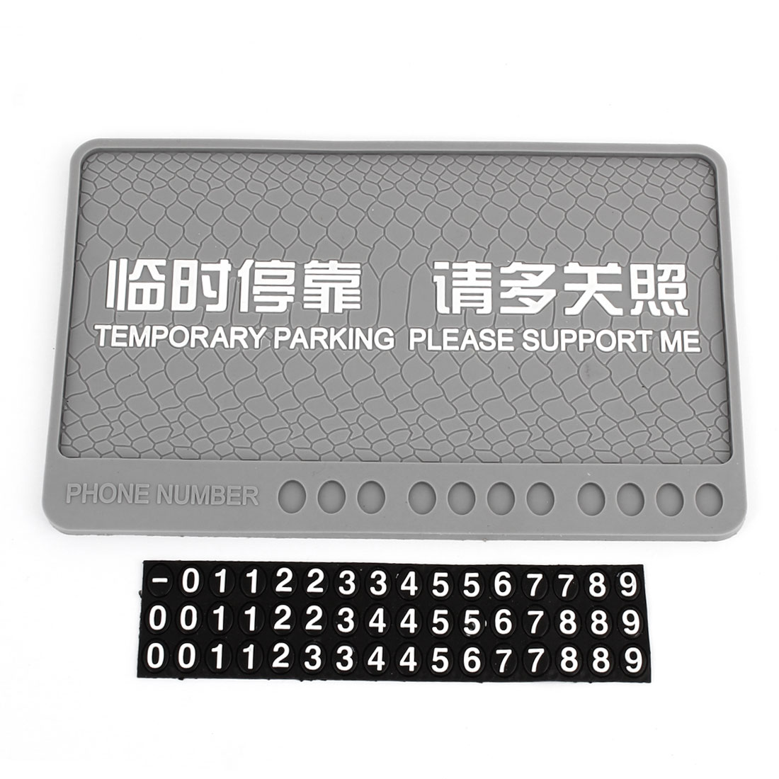Vehicles Car Gray Temporary Parking Telephone Number Rectangle Gel Non Slip Mat