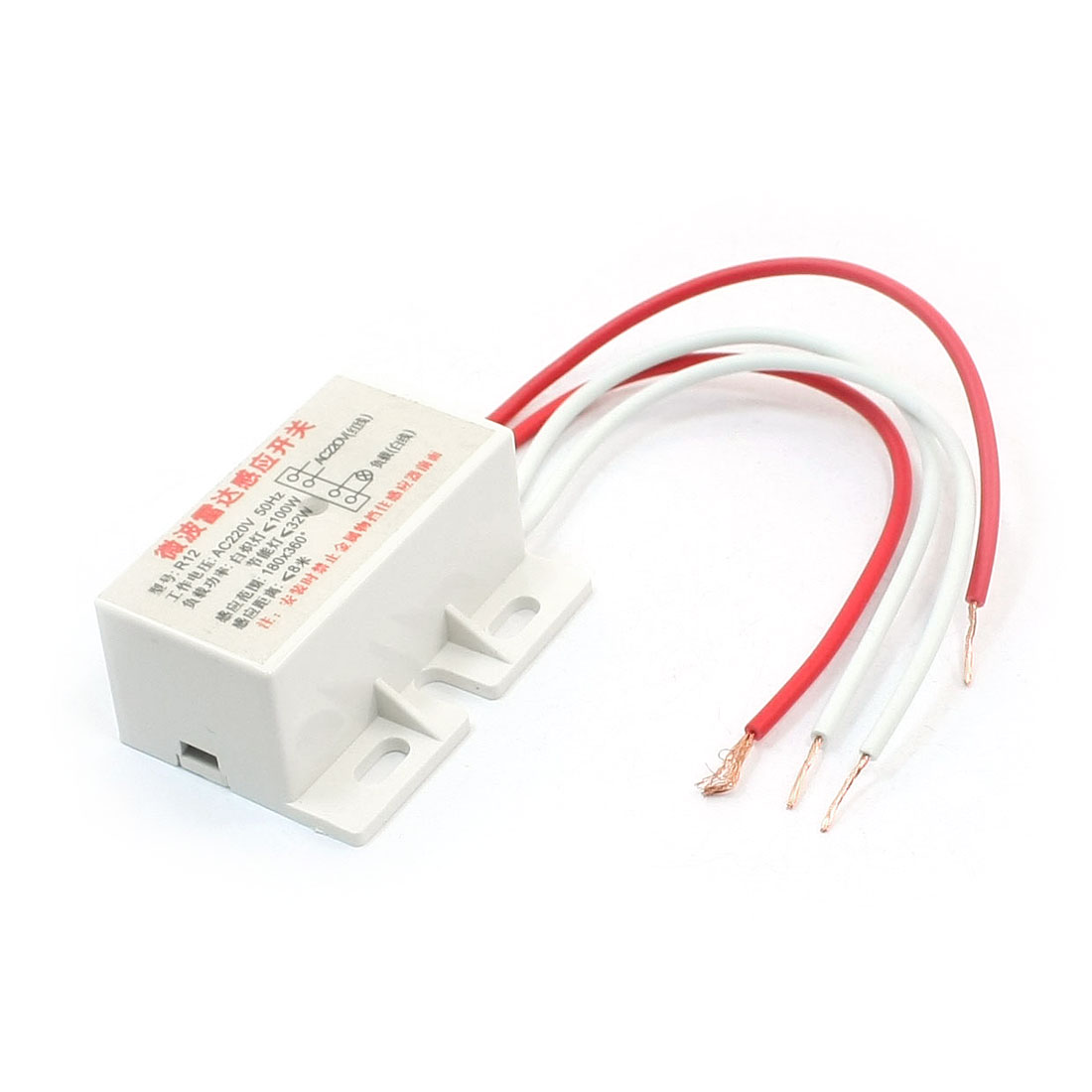 AC 220V 8M 4-Wire Connecting Lamp Light on-off Delay Controller Wall Mounting Plastic Microwave Sensor Switch