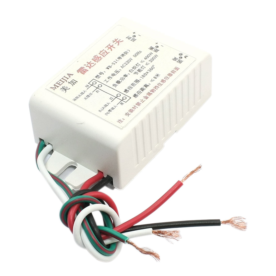 AC220V 8M 4-Wire Connecting White Plastic Case Wall Mounting Human Moving Automatic ON/OFF Lamp Delay Sensor Switch