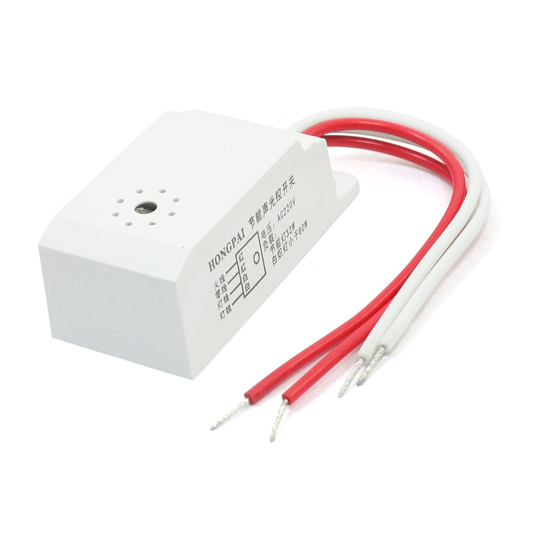 AC220V 60W 32W 4-Wire Connecting On Off Delay Control Rectangle Plastic Light Sound Sensor Module White