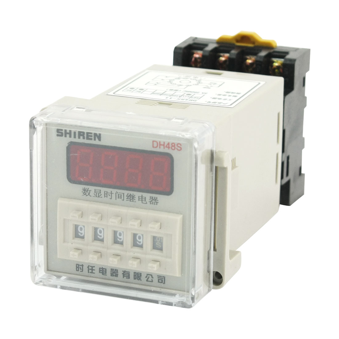 DC 48V 35mm DIN Rail 11Pin 0.01s-9999h Delay Timing Time Relay Timer DH48S-11