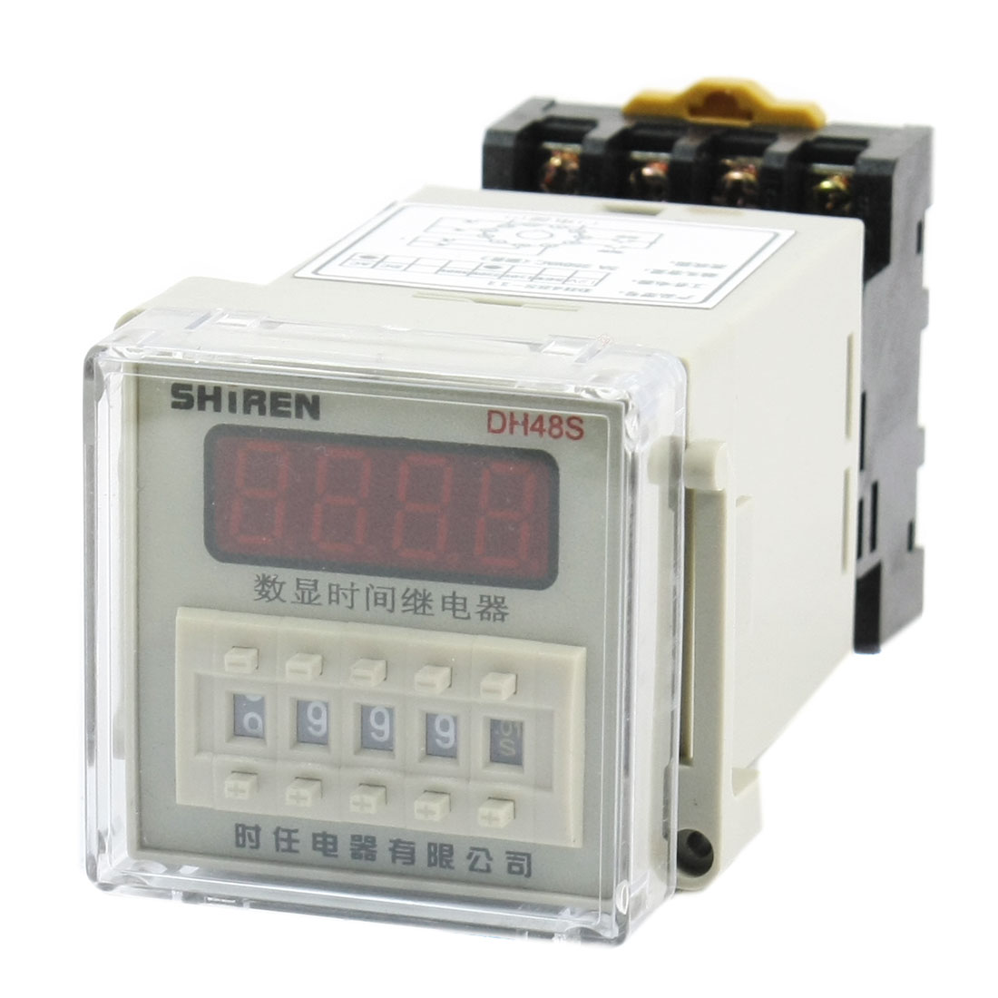 AC 220V DPDT Red Digital Display 0.01s-9999h Time Delay Relay Timer DH48S-11