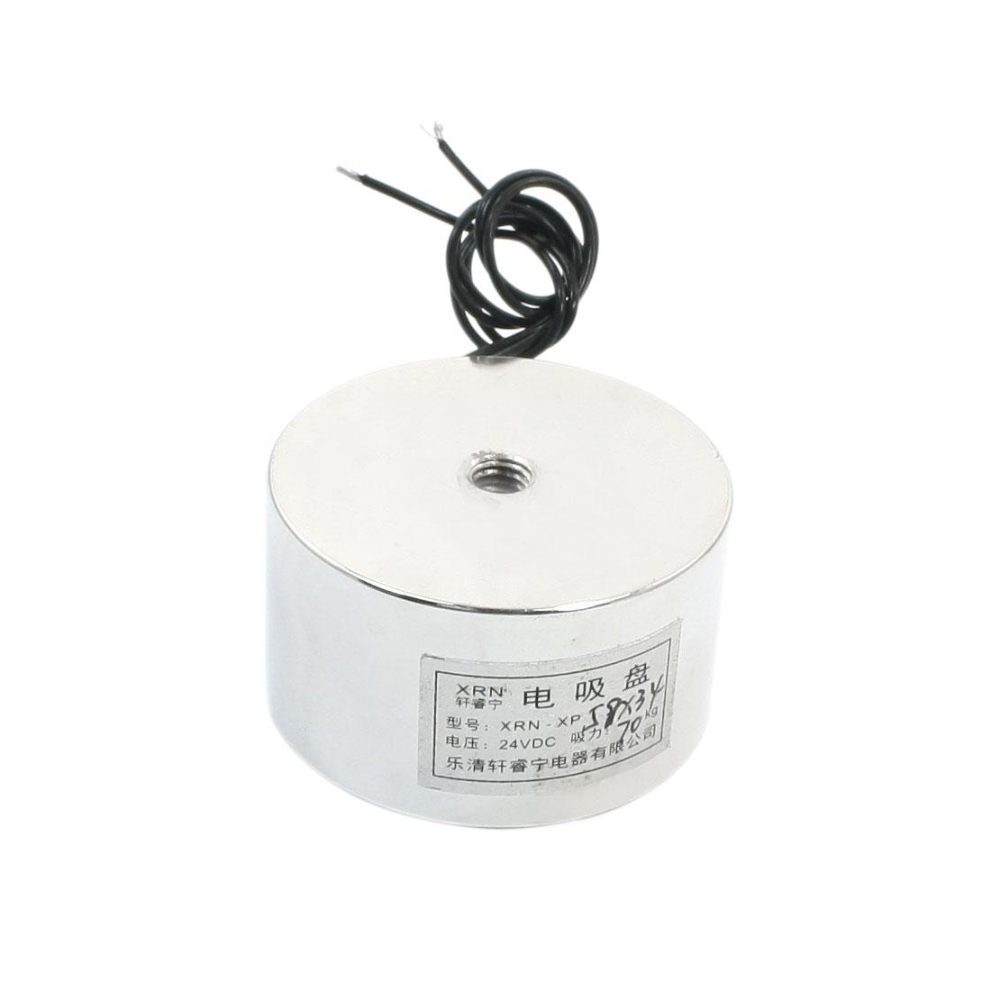 70Kg/154Lb 25cm Two Wires Holding Electromagnet Solenoid DC24V 0.5A