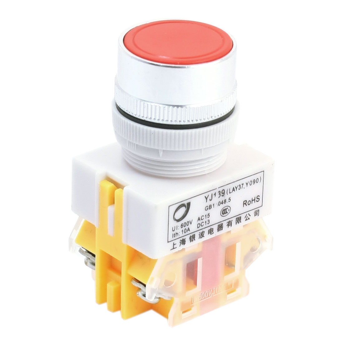 600V 10A 4 Terminal Momentary Power Control Red Push Button Switch NO NC