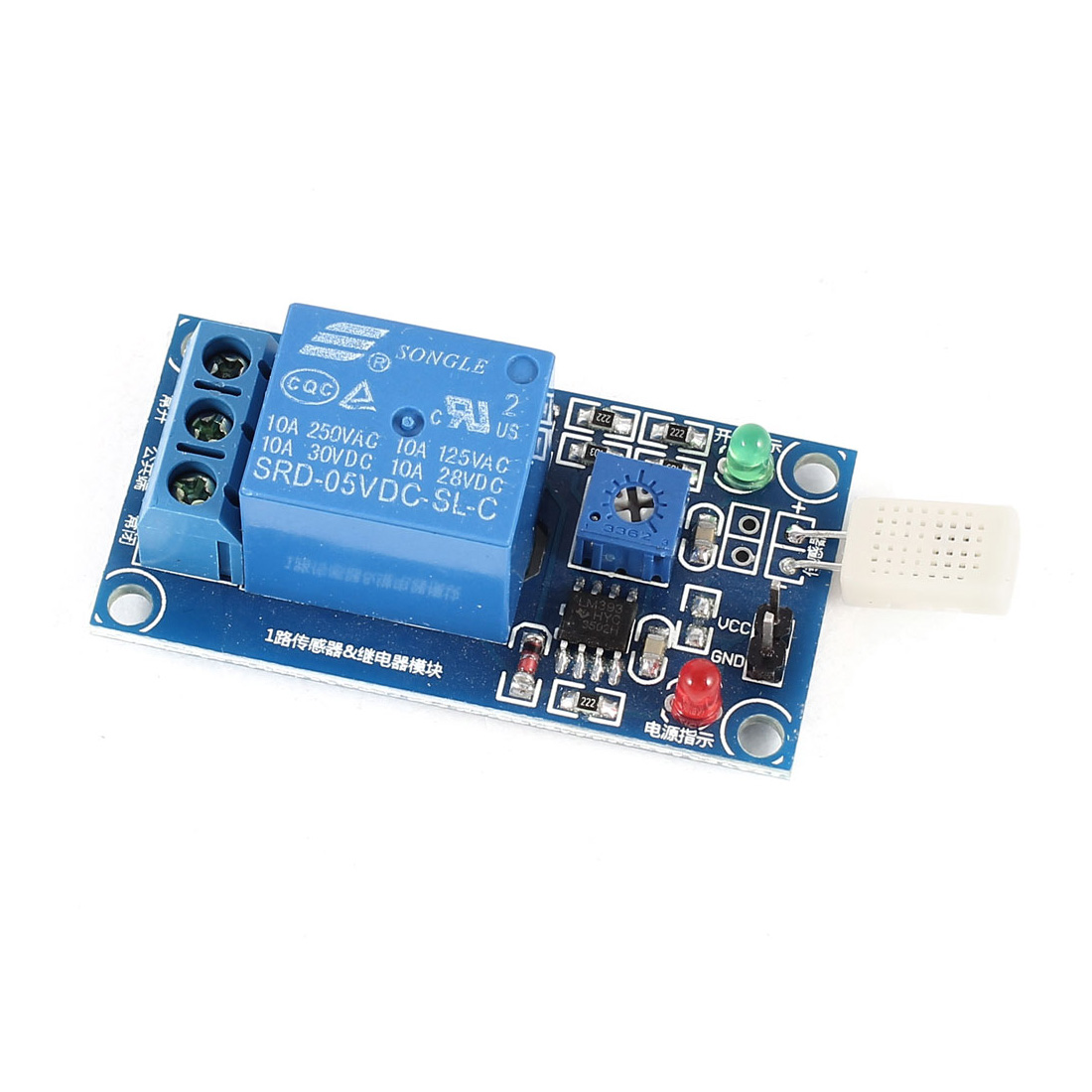 DC5V 1 Channel Red and Green LED Light Moisture Humidity Detection Sensor Relay Module