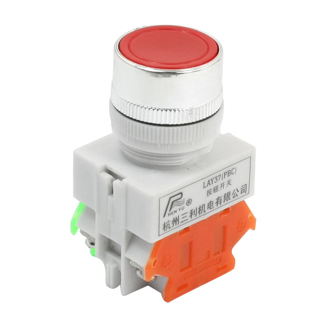 Ui 600V Ith 10A 23mm Thread Panel Mounting DPST 1NO 1NC 4 Screw Terminal Momentary Action Plastic Push Button Switch