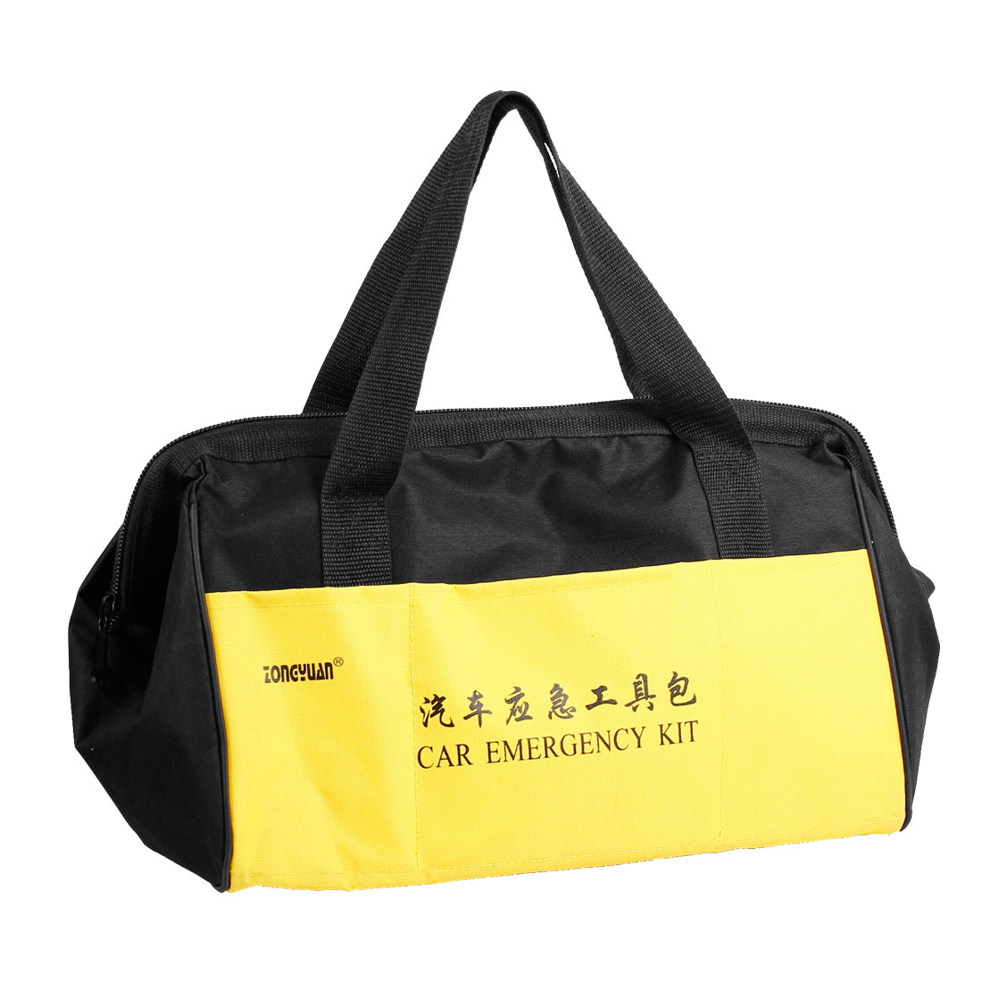 40cm Long Black Yellow Nylon Foldable Emergency Kit Handbag for Car Auto