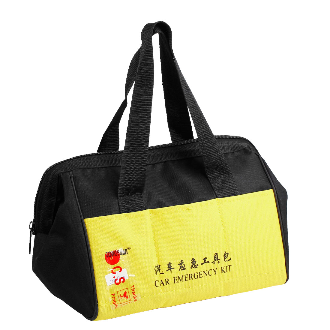 Auto Car Black Yellow Nylon Zipper Closure Emergency Kit Handbag