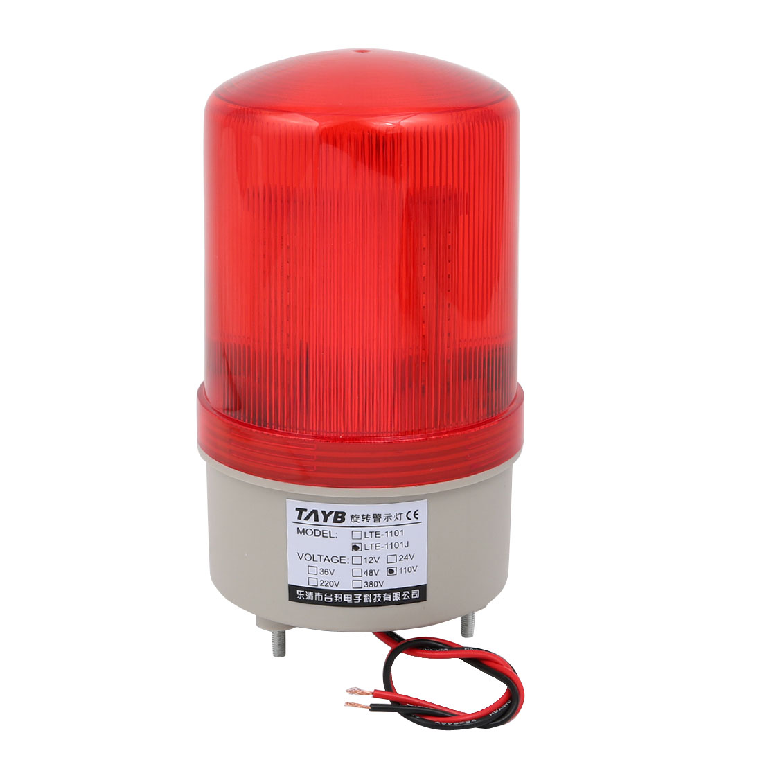Industrial 105-110dB Buzzer Siren AC 110V Red LED Warning Light Signal Tower Lamp
