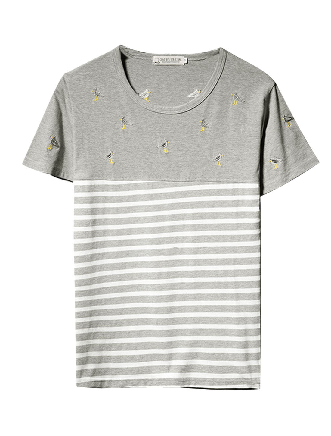 Men Summer Short Sleeve Bar Striped Casual T-Shirt Light Gray M