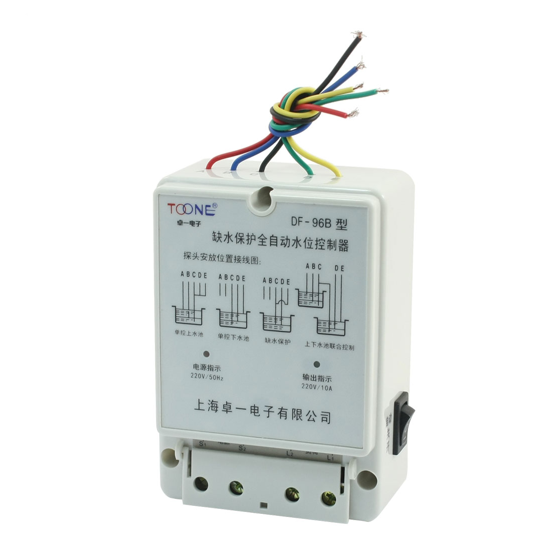 DF-96B AC220V 10A 4 Screw Terminals 5-Wire Connecting Floatless Lack Water Protection Auto Water Pump Liquid Level Control Switch