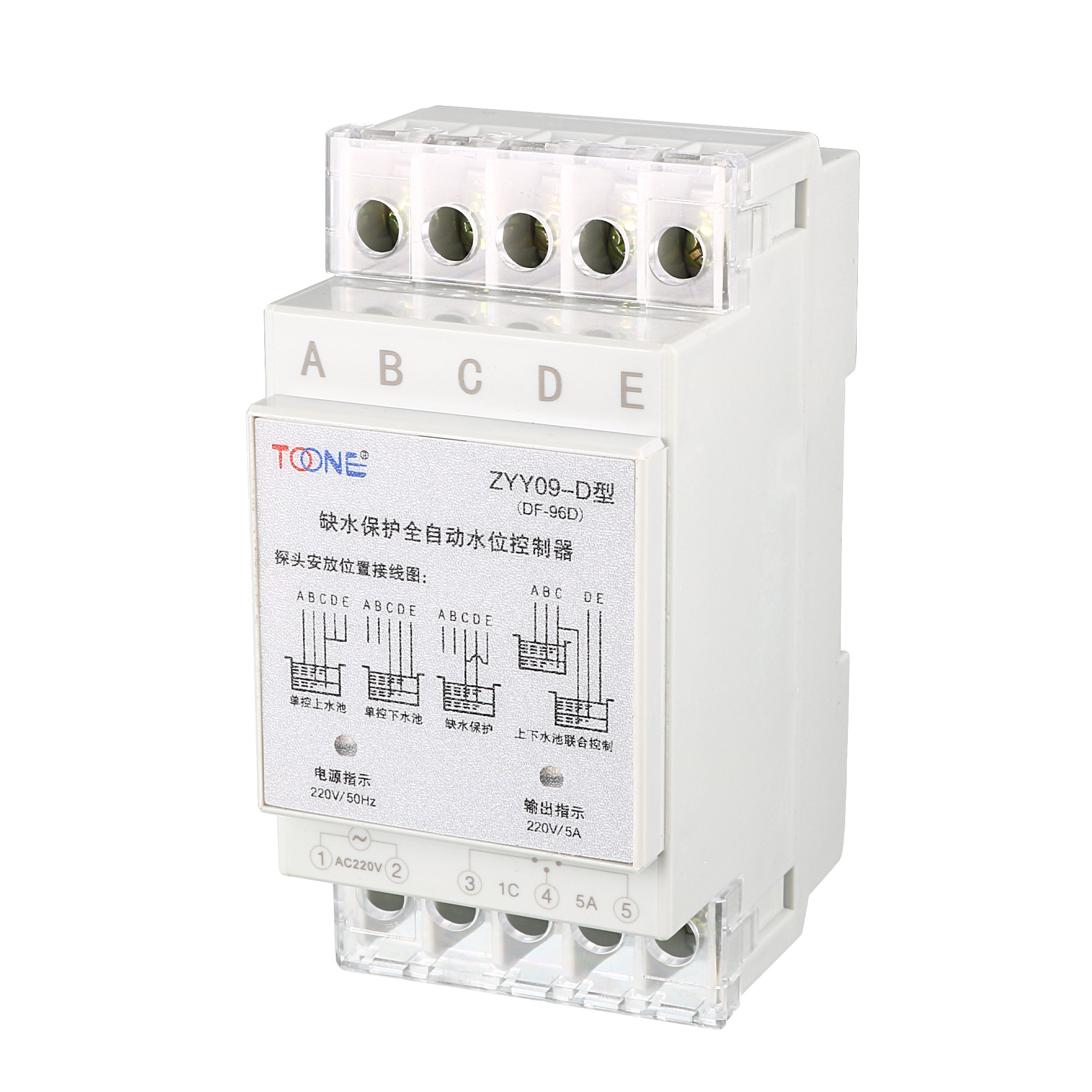 DF-96D AC220V 5A 5mm DIN Rail Mount 10 Screw Terminals Floatless Type Auto Liquid Water Level Controller Switch