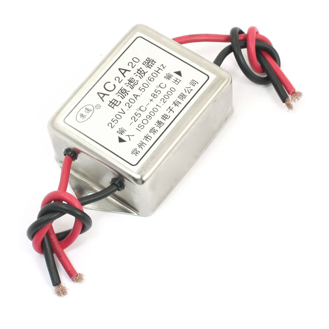 AC250V 20A 4-Wired Connnecting Single Phase Rectangle Metal Case Noise Suppressor Power Line Filter