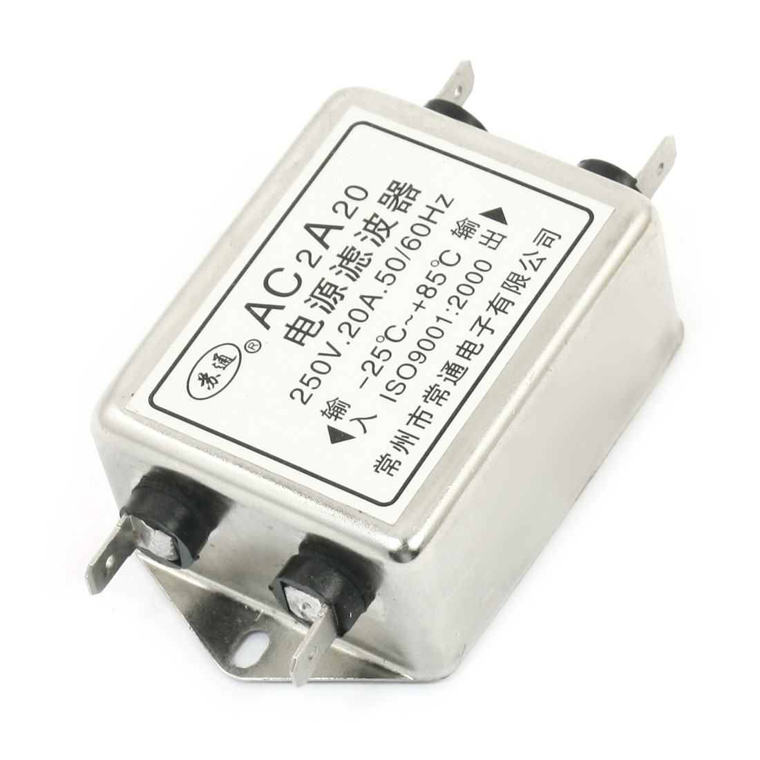 AC250V 10A 4-Pin Soldering Lug Terminal One Phase Metal Noise Suppressor General Purpose Power Line EMI Filter