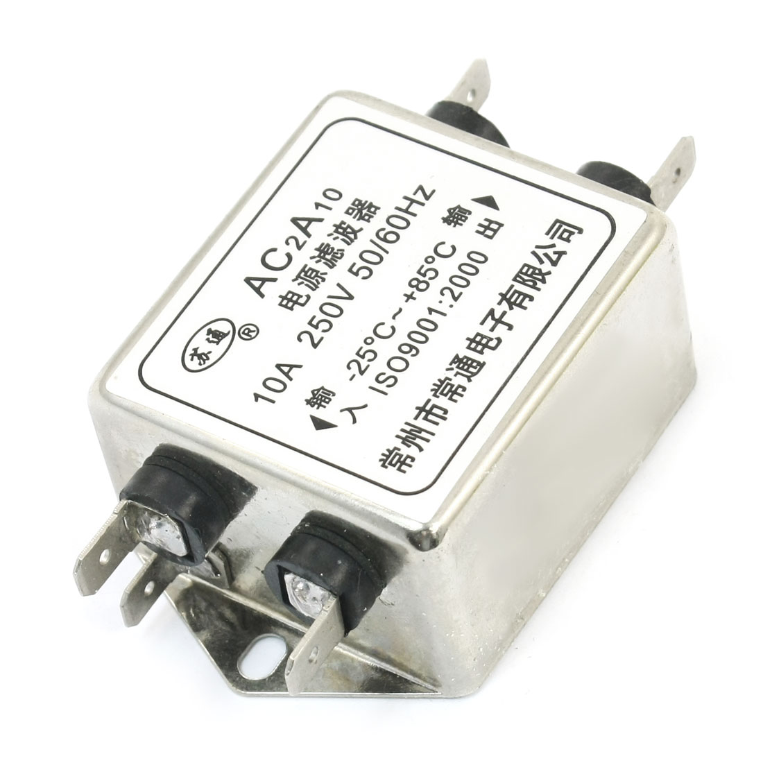 AC2A10 AC 250V 10A 4-Pin Soldering Rectangle Metal Case Single Phase Noise Suppressor General Purpose Power EMI Filter