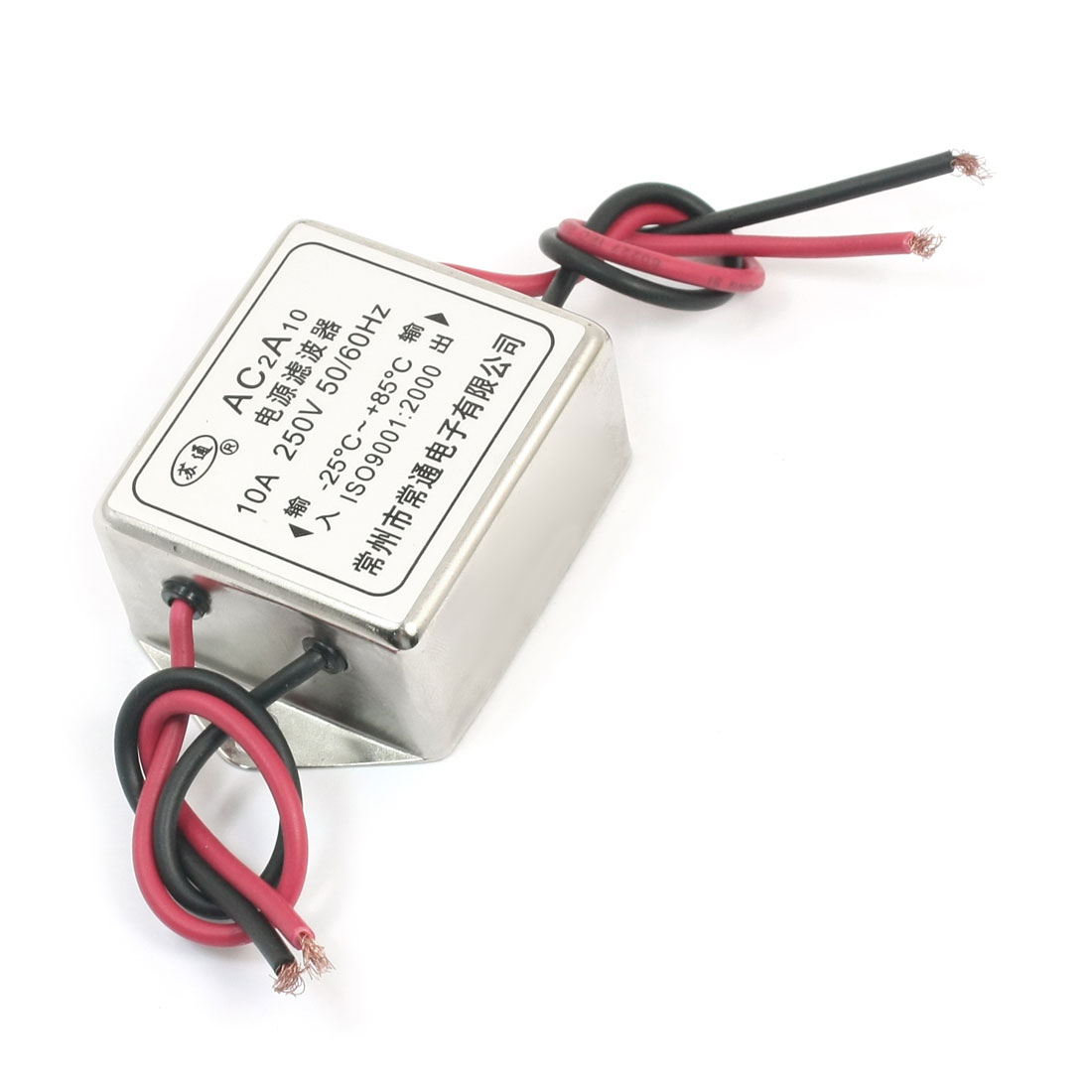 Single Phase 4-Wire Connnecting Rectangle Metal Noise Suppressor Power Line Filter AC 250V 10A