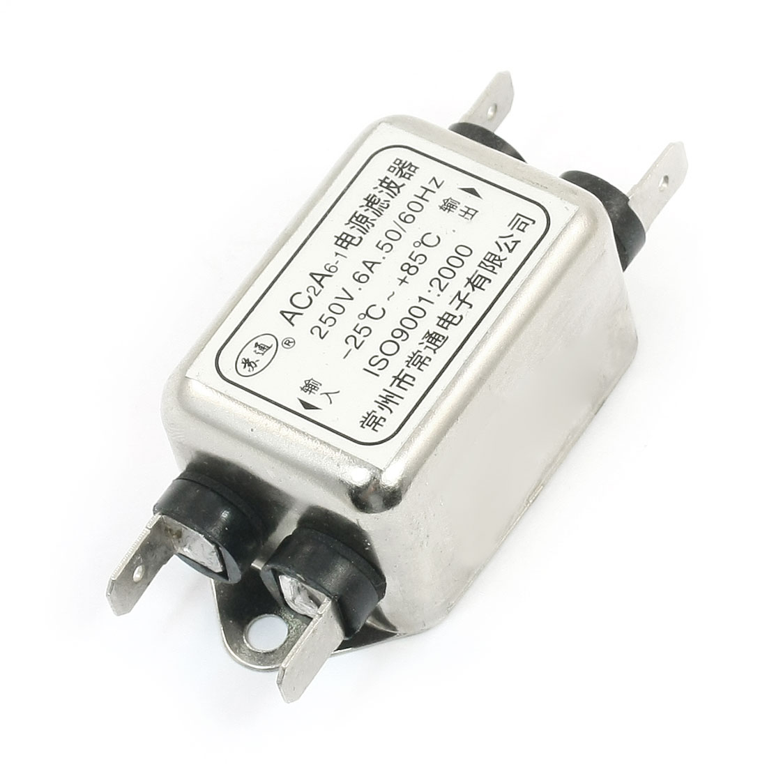 AC250V 6A 4-Pin Solder Lug Terminal Single Phase Metal Case General Purpose Noise Suppressor Power Line EMI Filter