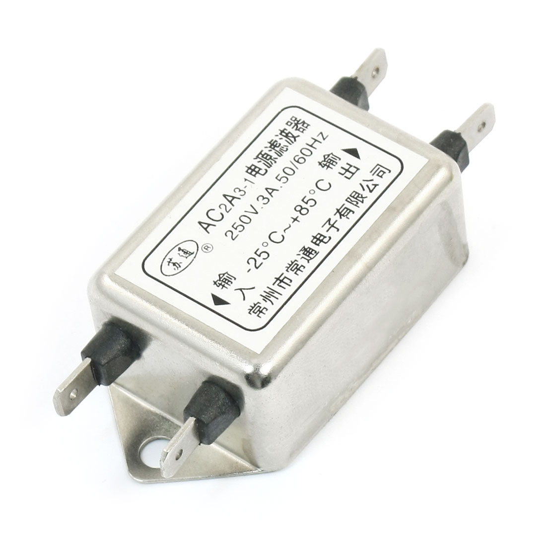 AC2A3-1 AC 250V 3A 4-Pin Soldering Rectangle Metal Case Single Phase Noise Suppressor General Purpose Power EMI Filter