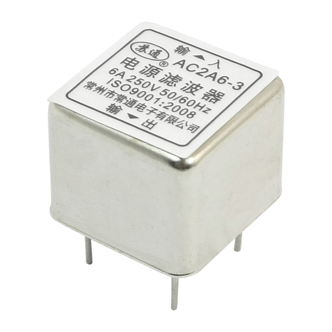 AC2A6-3 AC250V 6A 5-Pin Single Phase Through Hole Mounting Noise Suppressor General Purpose Power EMI Filter