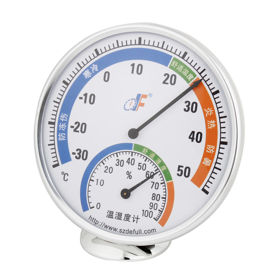 "Indoor Silver Tone Metal Shell Wall Mount Thermometer Hygrometer 5.2"" Dia w Base"