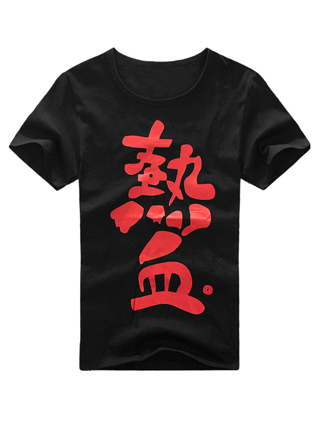 Men's Chinese Character Short Sleeve Casual Tee Shirt Black L