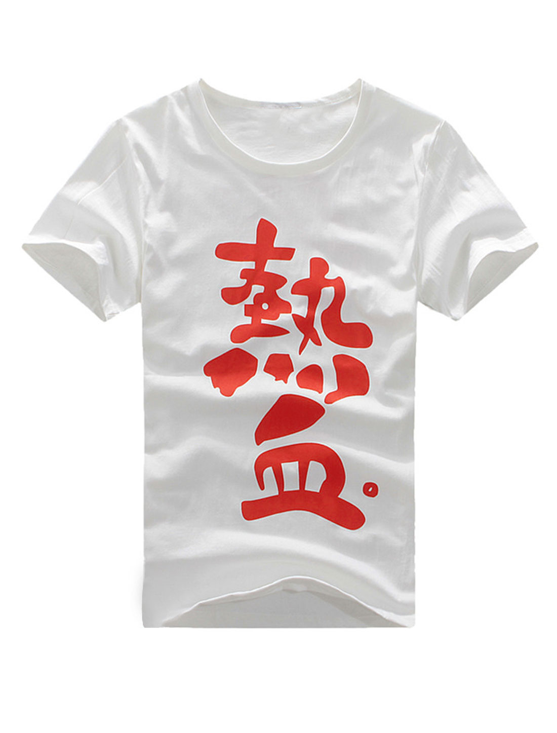 Man Round Neck Short Sleeve Chinese Character Pullover Tee Shirt White L