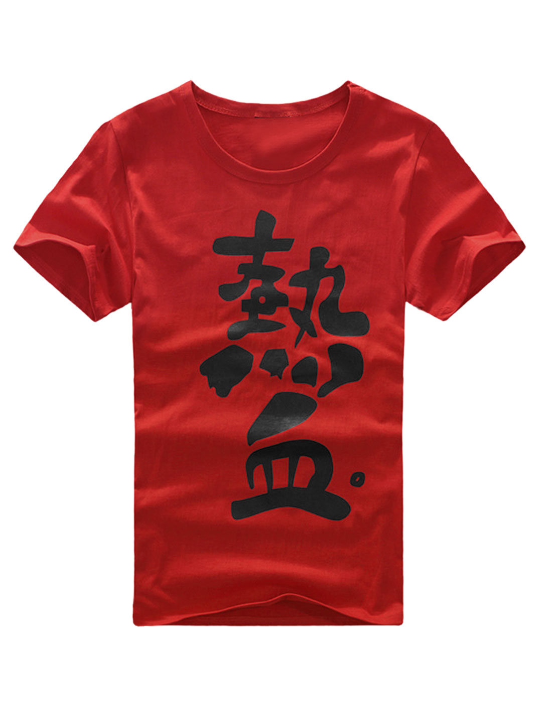 Men Short Sleeve Chinese Character Summer Fit Pullover T-Shirt Red L