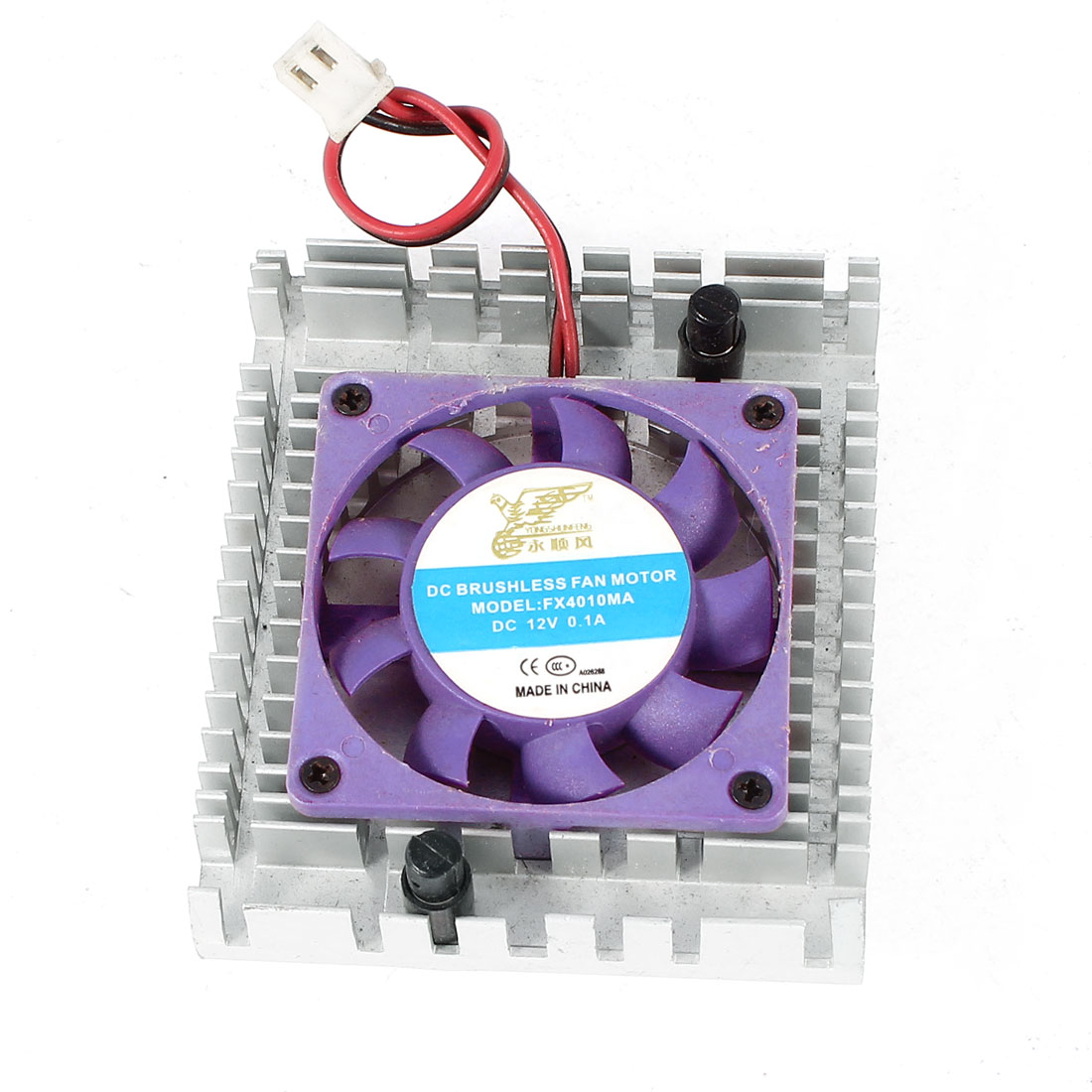 Silver Tone Purple 2 Terminals Connector PC Computer VGA Cooler Cooling Fan Heatsink