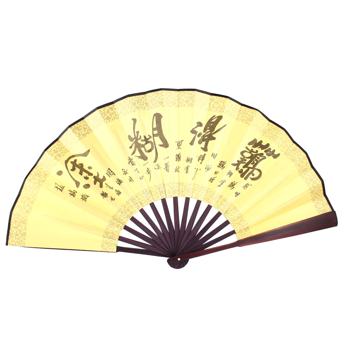 Portable Yellow Chinese Poems Print Bamboo Ribs Fabric Folding Hand Fan