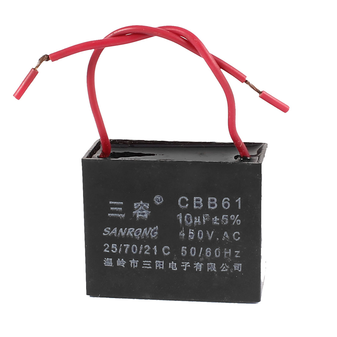 CBB61 450V 10uF Double Wire Leads Rectangle Non Polar AC Motor Run Capacitor