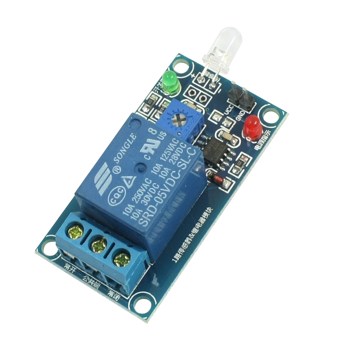 Photosensitive Diode Light Sensor Photoswitch Relay Module DC 5V