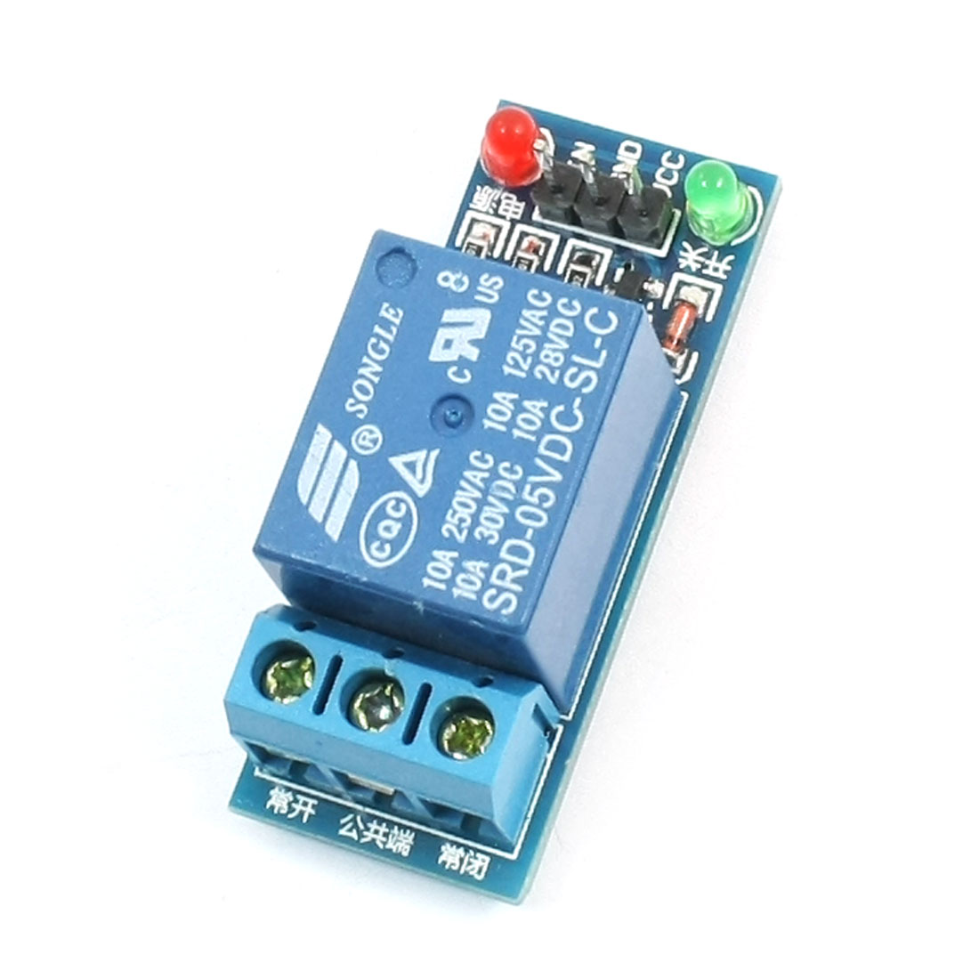 Intelligent Car DC 5V Low Level Trigger 1-Channel Power Relay Module