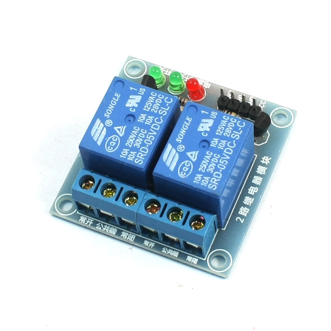 DIY Intelligent Car 2-Channel 2CH High Low Level Trigger Relay Module Expansion Control Board DC5V