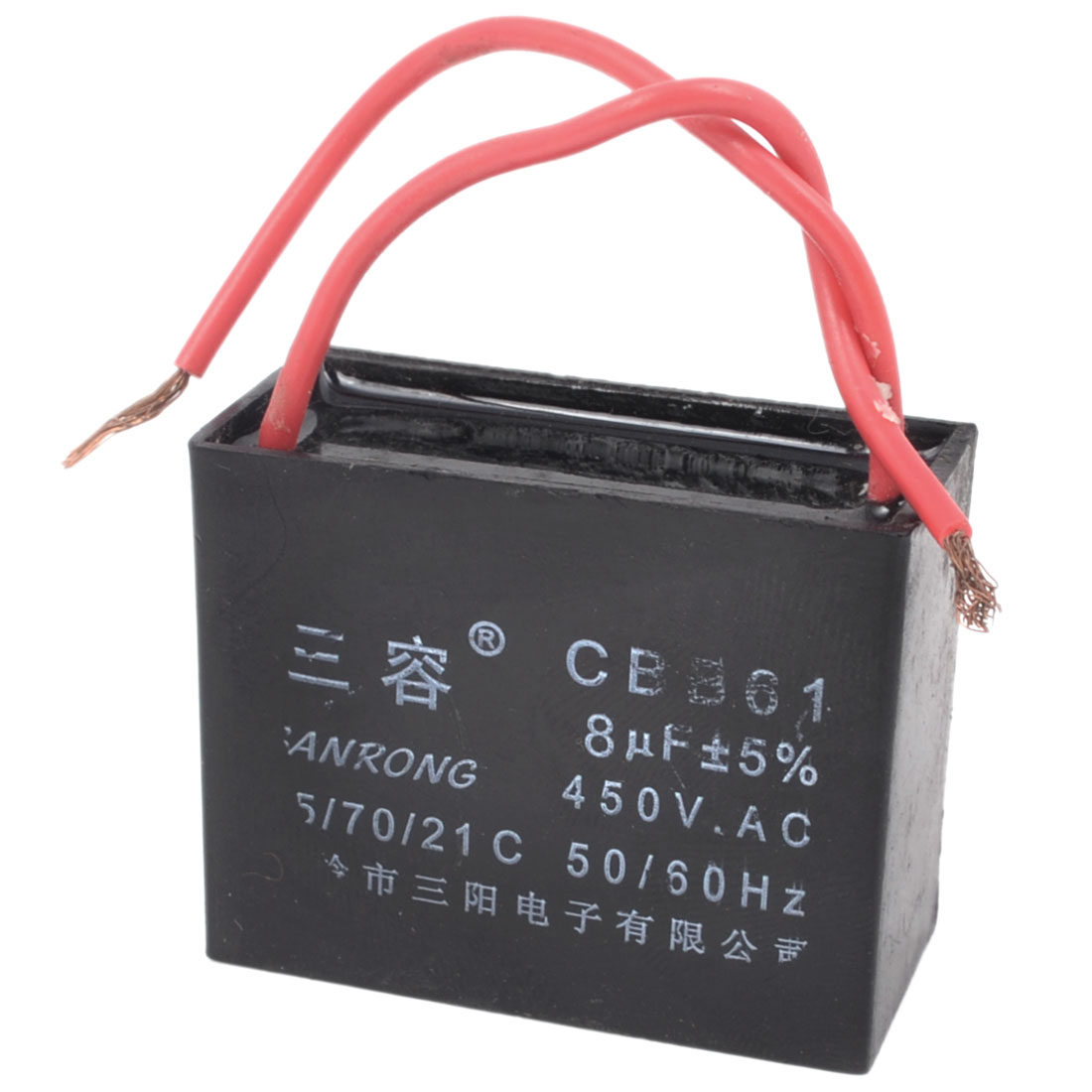 AC 450V 8uF 5% Tolerance 2-Wire Polypropylene Film Motor Run Capacitor